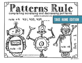 Take Home Math Centers