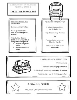 Take-home Handouts for Common Core Reading Street - Kinder