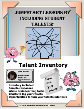 Talent Inventory - Link Learner Talents to Lesson Targets
