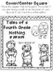 Tales of a Fourth Grade Nothing Interactive Quilt Flip Book