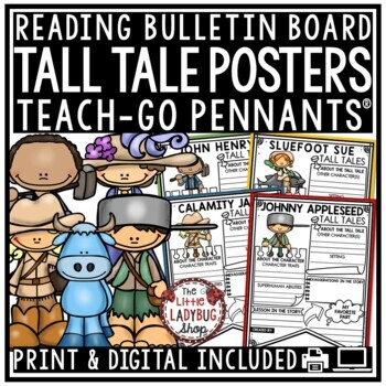 Tall Tales Unit of Study Activity