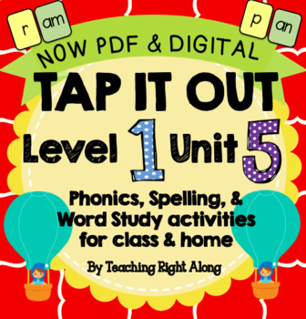 Tap It Out Unit 5 Level 1 (Glued Sounds am, an)
