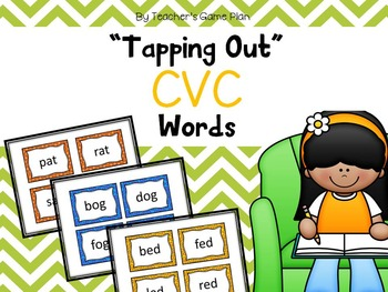"""""""Tapping Out"""" CVC Words - Fluency PPT, Flash Cards & Data"""