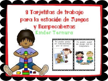 Task Cards for Puzzles and Games Workstation In Spanish/ T