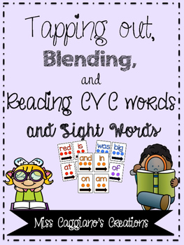 Task Cards for Tapping out, Blending, and Reading CVC word