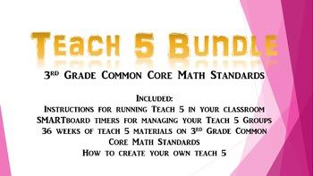 Teach 5 Third Grade Math Bundle