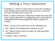 Teach FSA Prompt Writing: Power of Quiet Informative Essay