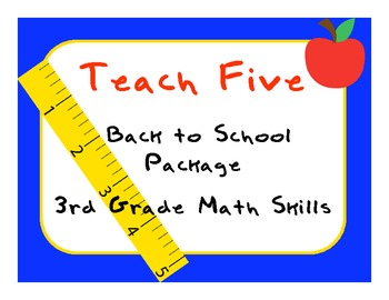 Teach Five Back to School Package