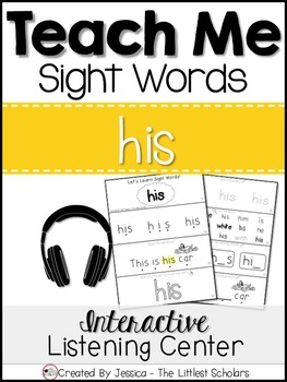 Teach Me Sight Words: HIS [Interactive Center with Printab
