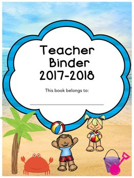 Teacher Binder 2016-2017 Beach Edition