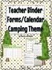 Teacher Binder- Camp Theme