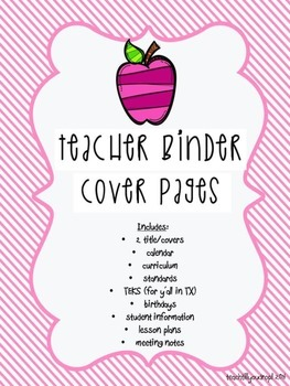 Teacher Binder Cover Pages (Pink Stripes)