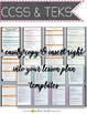 Teacher Binder and Planner Editable :: Free Updates (Polka Dots)