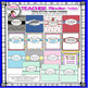 Teacher Binder Editable with Mix and Match Themes