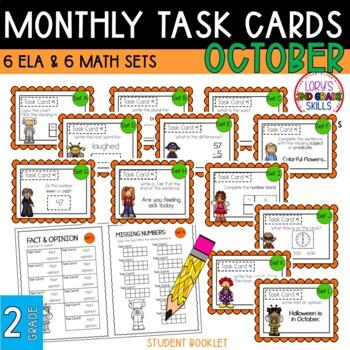 """Teacher, I'm Done!"" Task Cards for October"