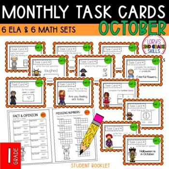 """Teacher, I'm Done!"" Task Cards for October - 1st Grade"