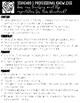 Teacher Keys Effectiveness System (TKES) Teacher Evidence
