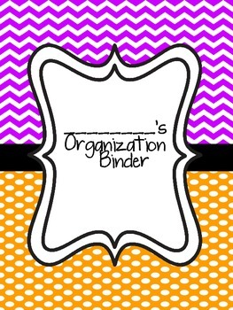 Teacher Organization Binder- Purple and Orange