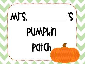 Teacher Pumpkin Patch Sign