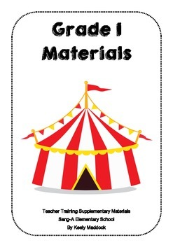 Grade 1 Supplementary Materials for Teacher Training