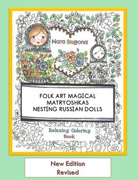 Teacher's Relaxing Coloring Book