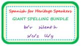 GIANT BUNDLE of teaching spelling to Spanish heritage spea