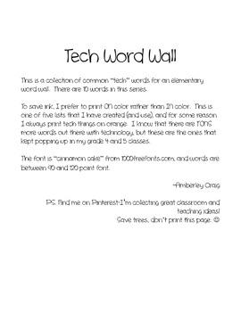 Tech Word Wall: Freebie