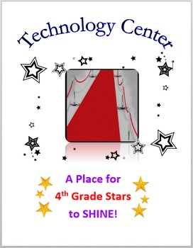 Technology Center Sign - Super Star Theme