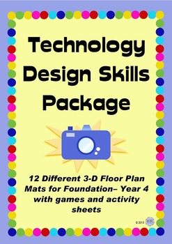 Technology Design Skills Bundle Package - Room Floor Mats