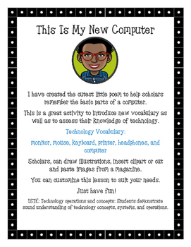 Technology Poem: This Is My Computer