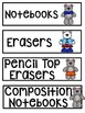 Teddy Bear School Supply Labels