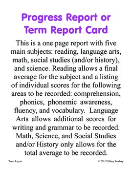 Term Report Card or Progress Report  Good for Private Scho