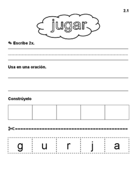 Tesoros High Frequency Word Practice Unit 2 (growing bundle)