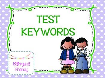 Test key words