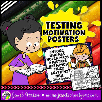 Testing Motivation Posters and Coloring Pages (Growth Mind