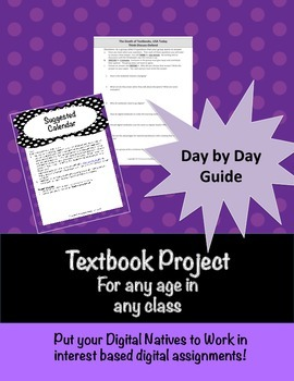 Textbook Project (PBL)