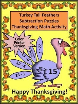 Thanksgiving Math Activities: Turkey Tail Feathers Subtrac