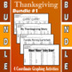 Thanksgiving Bundle #1 - 4 Coordinate Graphing Activities