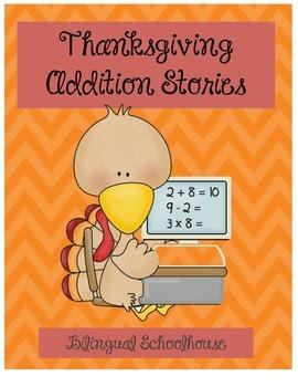 Thanksgiving Addition Stories