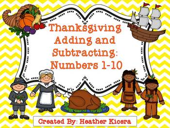 Thanksgiving Addition and Subtraction: Numbers 1-10