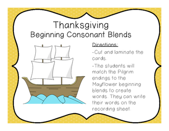 Thanksgiving Beginning Blends