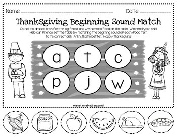 Thanksgiving Beginning Sound Match Cut & Paste Worksheet