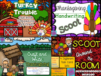 Thanksgiving Bundle - 4 products