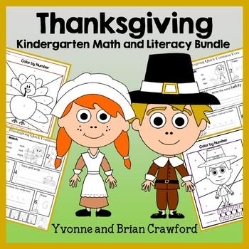 Thanksgiving Bundle for Kindergarten Endless