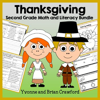 Thanksgiving Bundle for Second Grade Endless