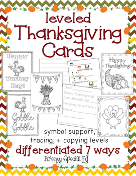Thanksgiving Cards: Differentiated for ALL your Special Ed