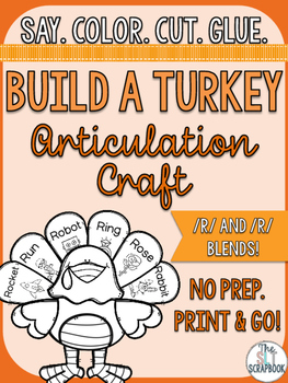 Thanksgiving/Christmas Articulation Craft- No prep- r and