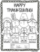 Thanksgiving Color-By-Code Math Pack!