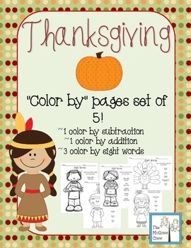 Thanksgiving Color By Sight Words Addition Subtraction Set