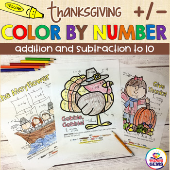 Thanksgiving Color by Number - Addition and Subtraction to 10